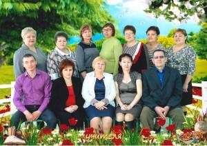 учителя 2015